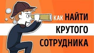 «Отдел продаж по захвату рынка». Часть 3. Михаил Гребенюк | Видео Саммари
