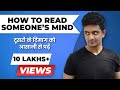 5 MIND READING Tricks To Know People's Thoughts | Body Language Hindi | BeerBiceps