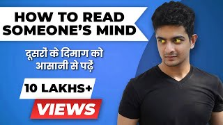 5 MIND READING Tricks To Know People