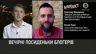 Танці з Медведчуком та фільм про Стуса | Як