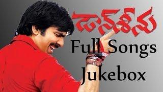 Don Seenu Full Songs     Jukebox    Ravi Teja,Shreya