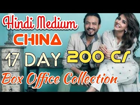 HINDI MEDIUM Milestone 17Th DAY BOX OFFICE COLLECTION IN CHINA