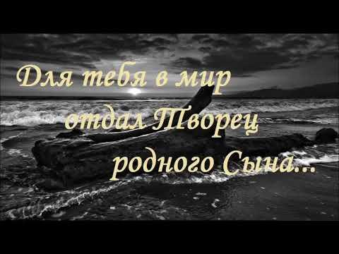 """Песня из альбома Петра Костюченко """"Дорога в небо""""  Для ..."""