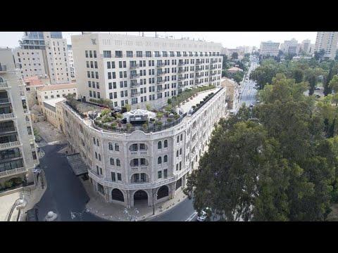 Waldorf Astoria Jerusalem, Jerusalem