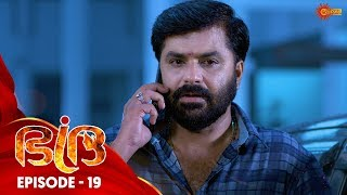 Bhadra - Episode 19 | 10th Oct 19 | Surya TV Serial | Malayalam Serial