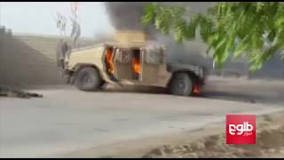 FARAKHABAR: Ongoing Clashes In Farah Discussed