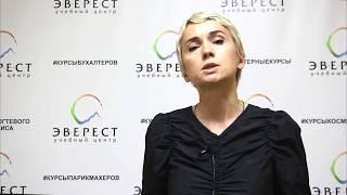 Парикмахерские курсы в учебном центре Эверест Казань