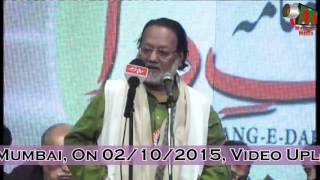 Anwar Jalalpuri Nizamat [HD] Latest Mushaira, Mumbai, Oct 2015, Org. Sayyed Jalaluddin