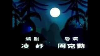Hou Zi Lao Yue 1981.