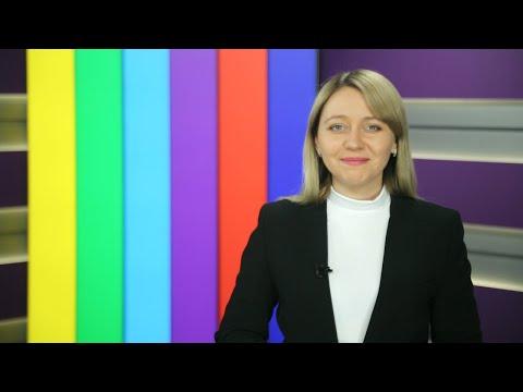 Новости Карелии c Юлией Степановой | 08.11.2019