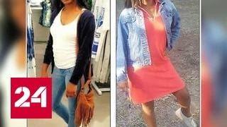 Выкраденная из роддома девушка пообщалась с настоящей матерью и навестила похитительницу в тюрьме
