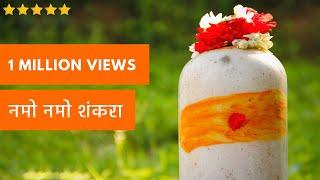 Download song Kedarnath Movie Beautiful Song | Namo Namo Shankara | Jai Jai Ho Shankra | Full HD Song Lyrical Song