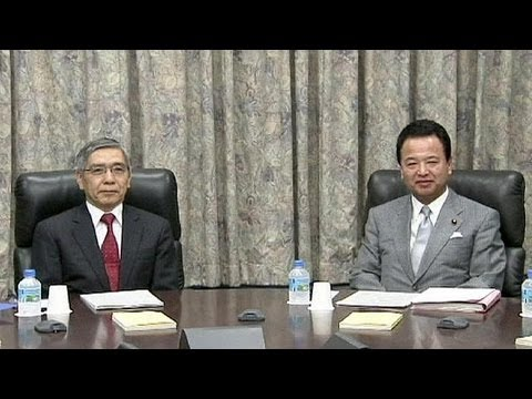Bank of Japan unveils radical stimulus moves - economy