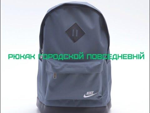 Рюкзак nike 15 л черный ba4864-001 ➤➤ купить в украине ✅ интернет магазин эпицентр™ ⭐ недорого, низкая цена ☝ в наличии с доставкой по.