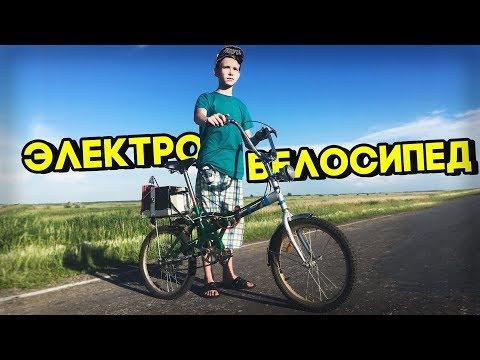✅Школьник собрал самодельный ЭЛЕКТРО-ВЕЛОСИПЕД из БОЛГАРКИ 👍 KREOSAN ПРОВЕРКА 🚀