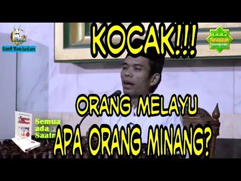 Kocak!!! Orang Melayu Apa Orang Minang?? - Ustad abdul Somad Lc MA