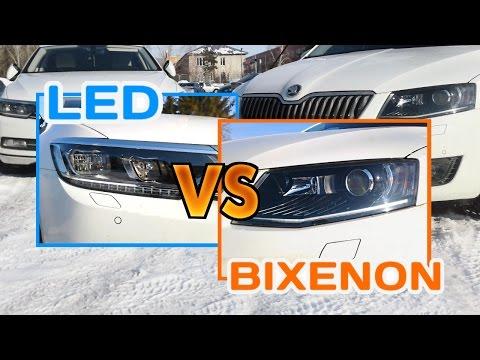 Passat B8 LED VS BIXENON Skoda A7.. Итог удивит 2017 The result will surprise