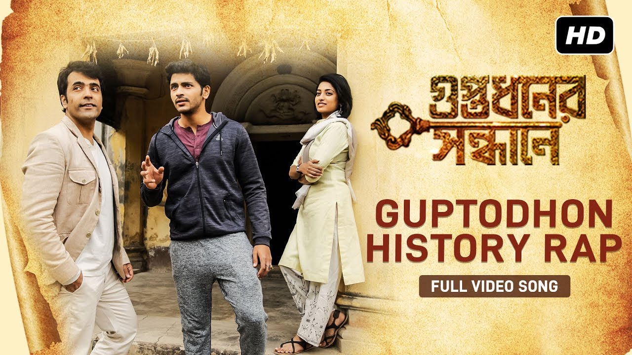 Download Guptodhon History Rap   Guptodhoner Sondhane   Video Song   Bickram Ghosh   Abir   Arjun   Ishaa