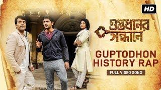 Guptodhon History Rap   Guptodhoner Sondhane   Video Song   Bickram Ghosh   Abir   Arjun   Ishaa