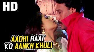 Aadhi Raat Ko Aankh Khuli | Kishore Kumar, Asha Bhosle | Sikka 1989 Songs| Jackie Shroff, Dimple