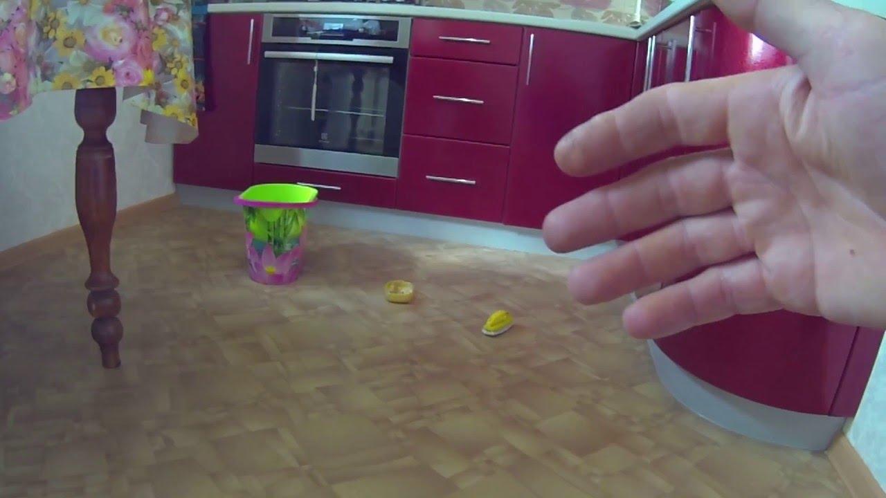Пол в кухне - YouTube