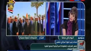 فيديو|تعمير سيناء: إسرائيل تخشى توطين 3 ملايين نسمة بسيناء