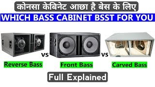 Download Which bass cabinet best for you, full explained. Sound Reader. Mp3 and Videos