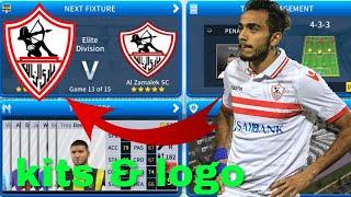 2019 Al-Zamalek SC Takım Kitleri & Logo 2019 | Rüya Futbol Ligi Oluşturma