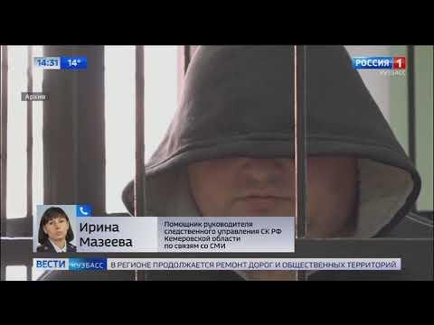В Новокузнецке вынесли приговор бывшему начальнику ГИБДД