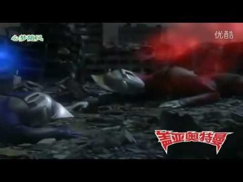 Ultraman Gaia Opening MV