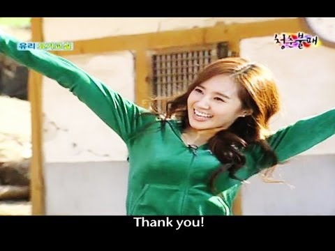 Invincible Youth (청춘불패) - Ep.5 : Let's Make Kimchi with G7 / Yoga Class with Yuri