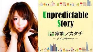 Unpredictable Story Ellie https://www.facebook.com/ShingoOnigiri/ ...