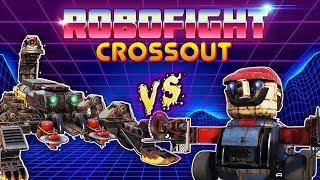 💢 Crossout Robofight: МАРИО-БОТ vs ЧЕРНЫЙ СКОРПИОН
