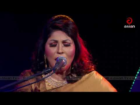 Tum Aa Gaye Ho Noor Aa Gaya Hai By Rezia Parvin | Asian TV Music Live