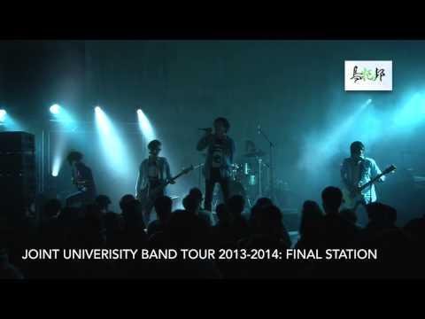 烏托邦 - 3. 演繹 (LIVE @ JUBA Joint University Band Tour 2013 2014 Final Station)