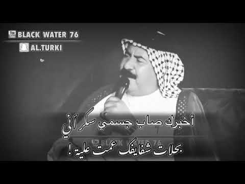 احلا شعر ابوذيات غزل لعيون Youtube