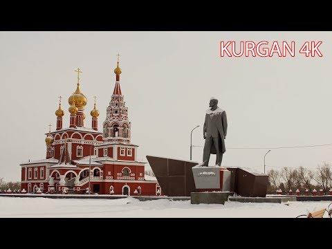 Хроники Кургана 2018 в 4K (Ultra HD, 2160p), для потомков (ТЕСТ КАМЕРЫ!) - Ржачные видео приколы