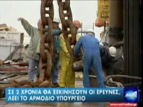 Oil & Gas Geopolitical Situation in the East Mediterranean-Konofagos-Kassinis
