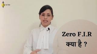 What is zero F.I.R