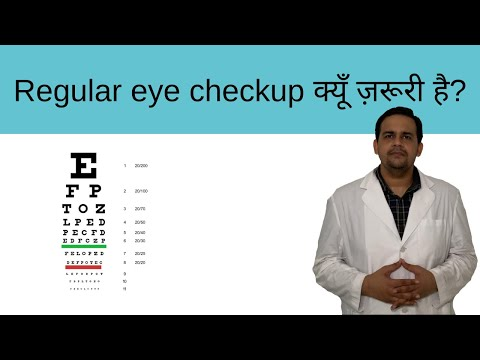 why-regular-eye-checkup-is-important?