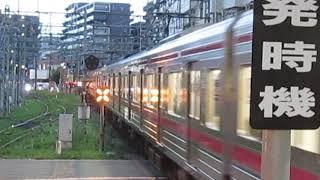 京王電鉄8000系 8010F 東府中駅発車