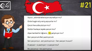 تعلم اللغة التركية مجاناً المستوى الأول الدرس الواحد والعشرين (تمارين 3)
