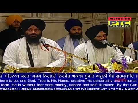 06 April  2020 Morning Live Kirtan From Golden Temple Today, Live Darbar Sahib