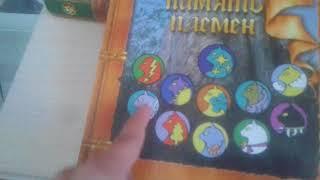Мои книги Коты Воители.