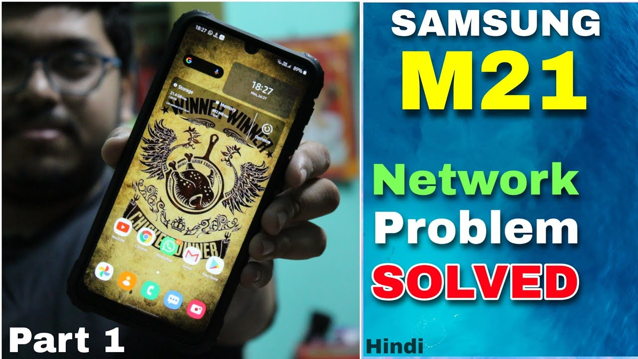 Samsung M21 Network Problem Solved Part 1 Wattamonster M21 Hindi Youtube