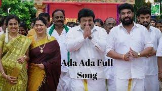 Ada Ada Full Video Song | Mannar Vagaiyara | Vemal | Bhoopathy Pandiyan |Jakes Bejoy