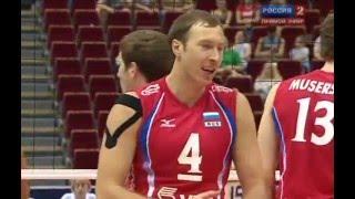 волейбол мировая лига 2011 мужчины бразилия россия
