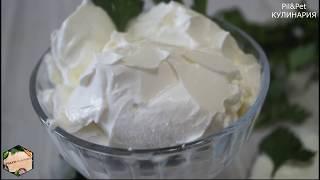 Сыр Филадельфия в домашних условиях Очень легкий и самый вкусный рецепт
