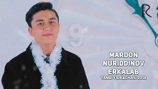 Mardon Nuriddinov - Erkalab | Мардон Нуриддинов - Эркалаб (Yangi yil kechasi 2018)