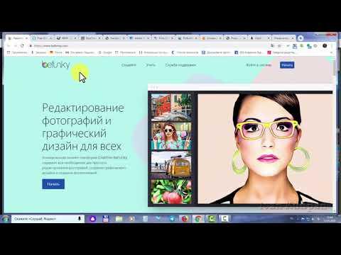 Бесплатные аналоги Фотошоп Photoshop,  обзор 21 сервиса